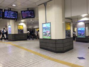 お知らせ_JR大阪駅1