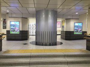 お知らせ_JR大阪駅2